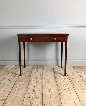 Antique Mahogany Side Table - £ 1200