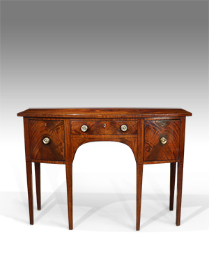 Small antique sideboard - £ 2100